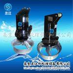潜水搅拌机QJB型|污水处理搅拌机