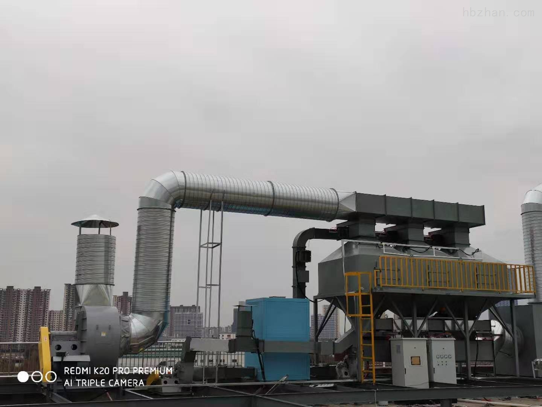 合肥活性炭箱厂家