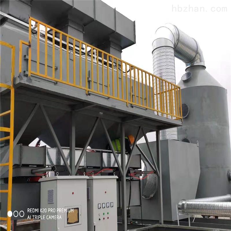 安庆废气吸附工厂
