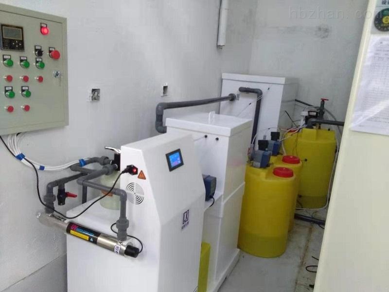 沈阳检测机构实验室污水处理设备报价如何保养