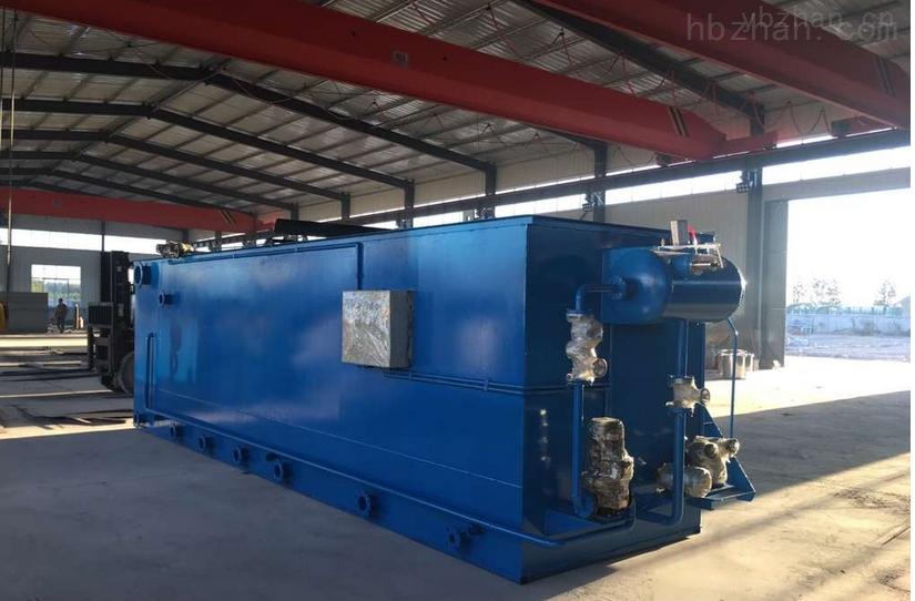 衡水洗涤污水处理设备厂家地址