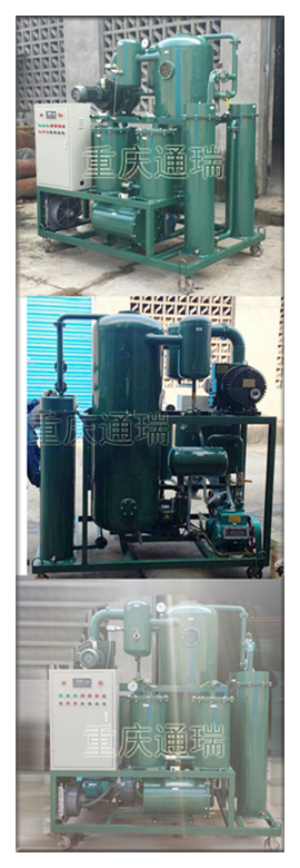 ZJA-100双级真空滤油机