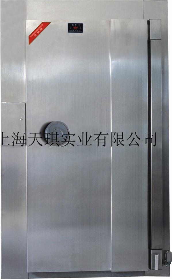 银行金库门