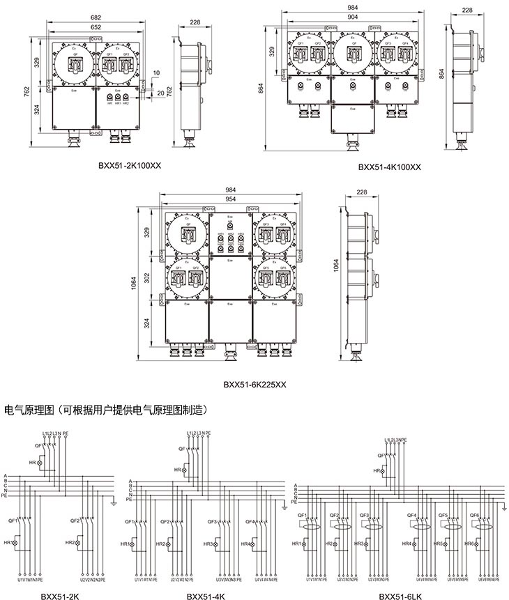 BXX51防爆检修动力箱外形尺寸
