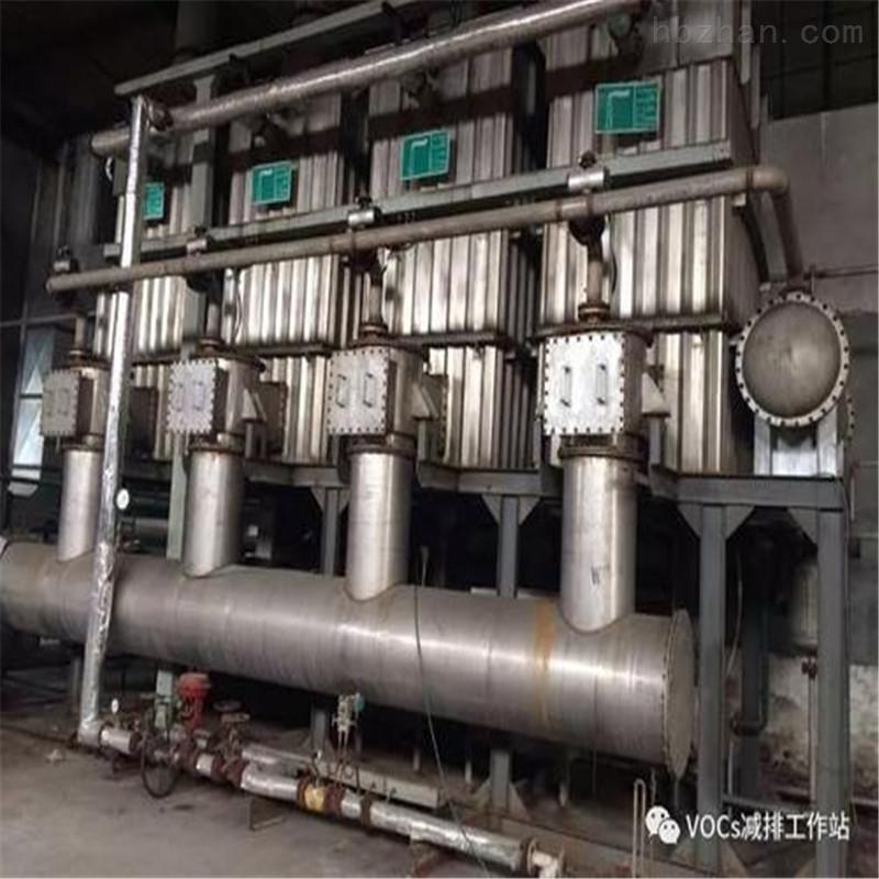 淮北废气吸附生产厂家