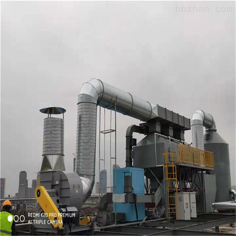 蚌埠VOC废气处理工厂