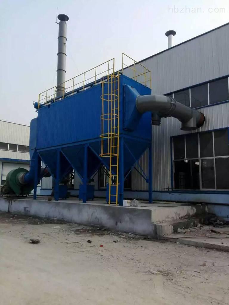 淮北布袋除尘生产厂家
