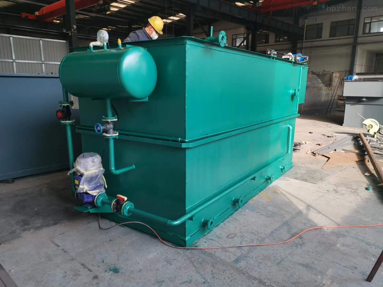 珠海脱硫废水混凝一体化设备厂家价格