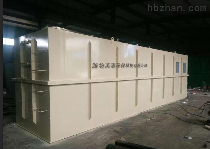 邵阳污水处理一体化设备多少钱