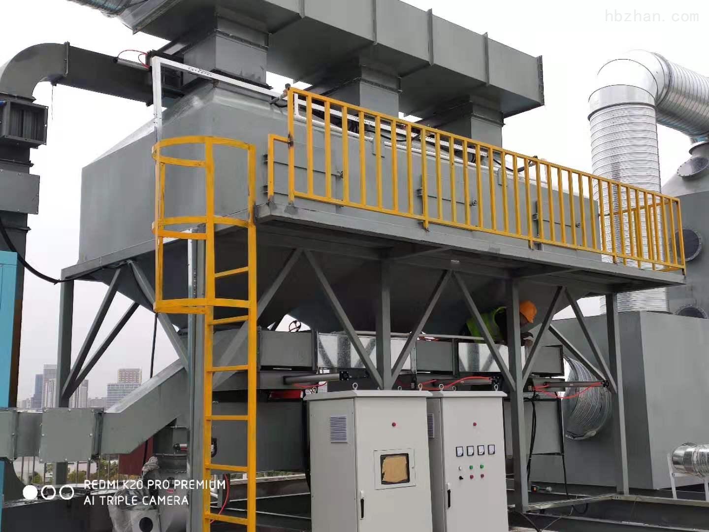 蚌埠VOC废气处理生产厂家