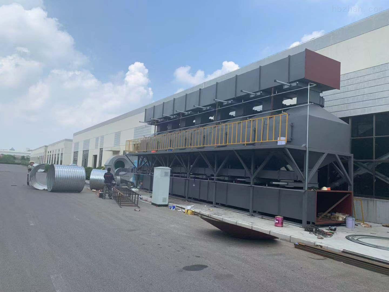 安庆VOC废气处理生产厂家