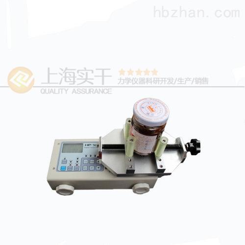 数显瓶盖扭力仪-SGHP数显瓶盖扭力仪