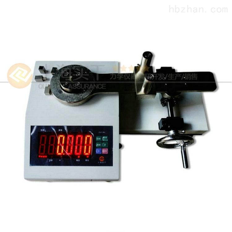 便携式扭力扳手检定仪