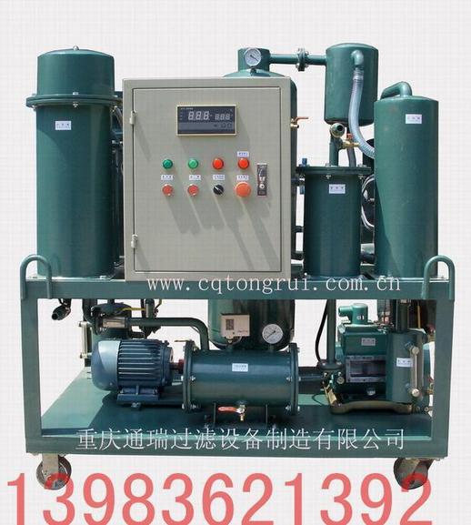 ZJD-6液压油过滤机