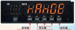 SR10006工业有纸记录仪, 操作设定