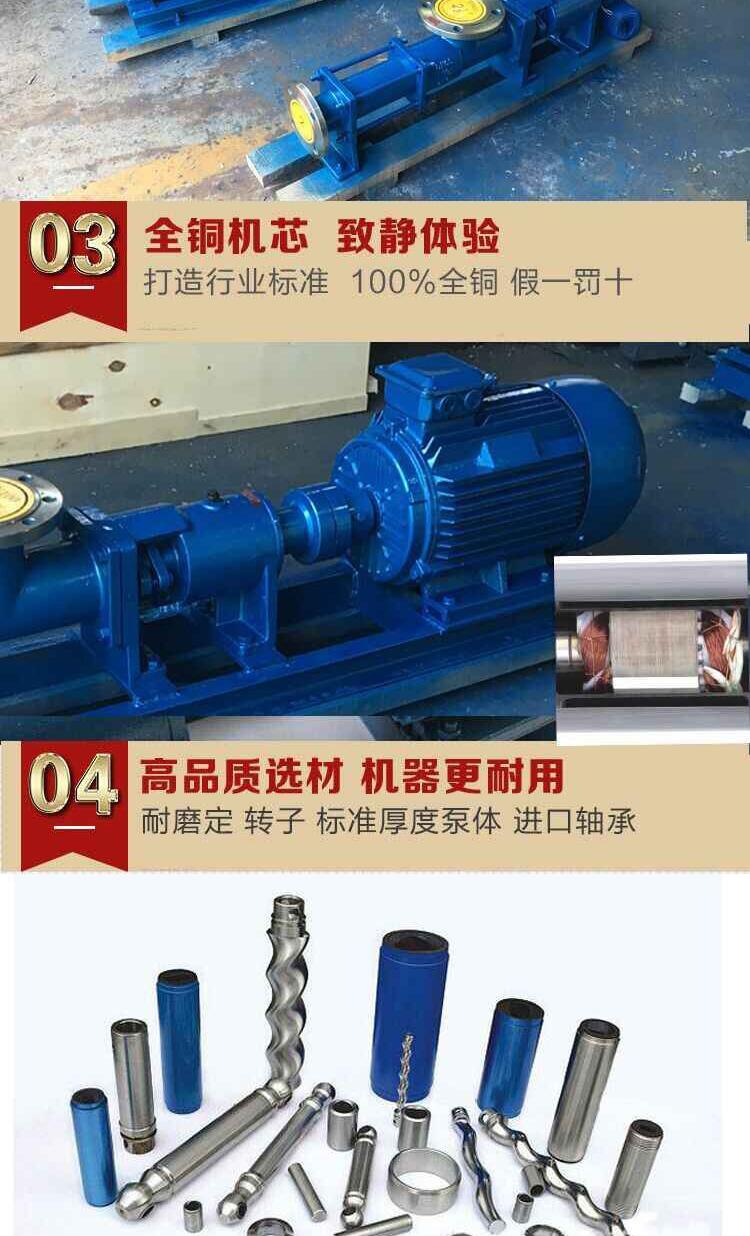 单级螺杆泵