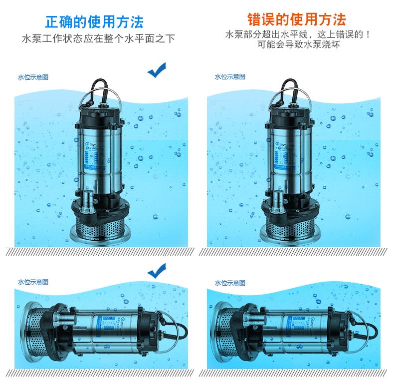 单相潜水泵使用方法