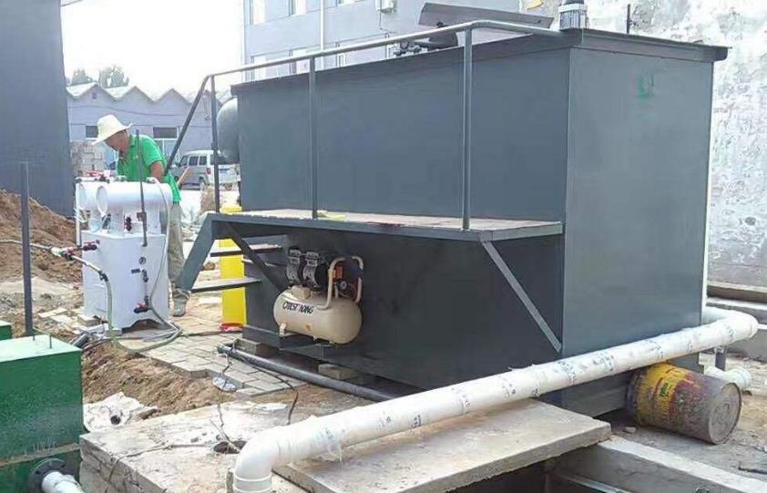 生活造纸污水处理设备