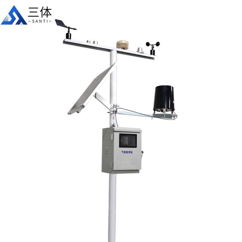 气象站风向监测设备【2020设备大全】