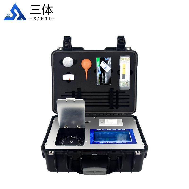 土壤分析评估综合检测系统设备【2020设备介绍】