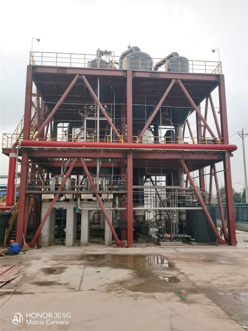 高盐废水三效蒸发器