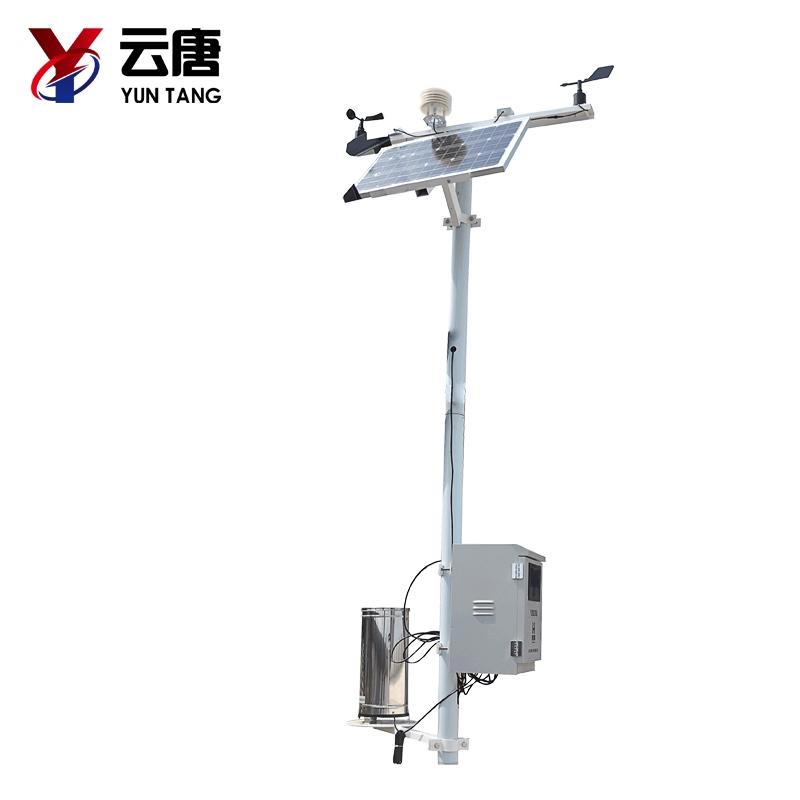 学校气象观测站