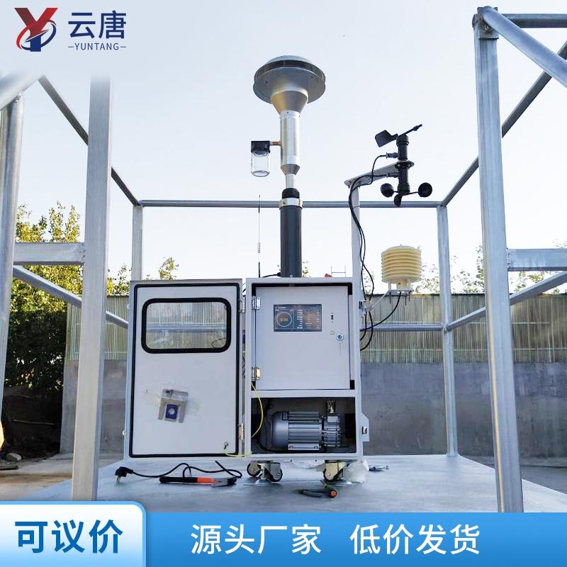 泵吸式扬尘检测仪品牌
