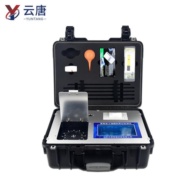 肥料元素检测仪【厂家|品牌|价格】2021快检仪器大全
