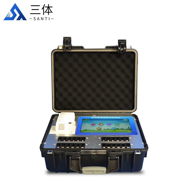 全自动食品安全检测仪【厂家|品牌|价格】2021快检仪器预售