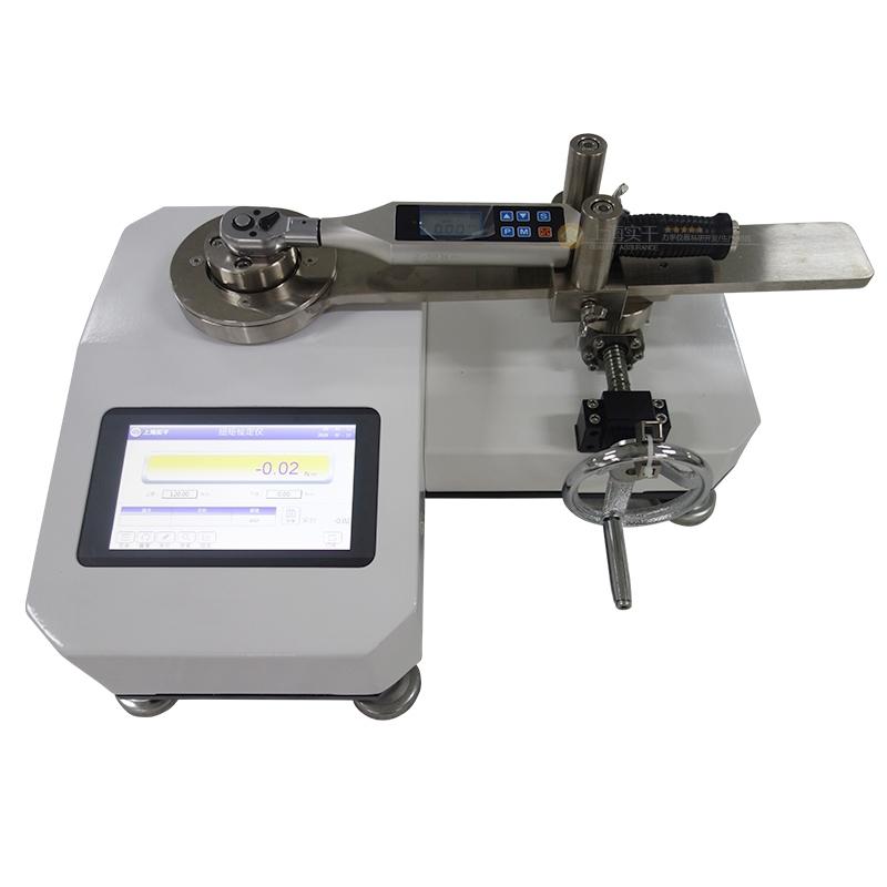 双量程扭矩力扳手检定仪