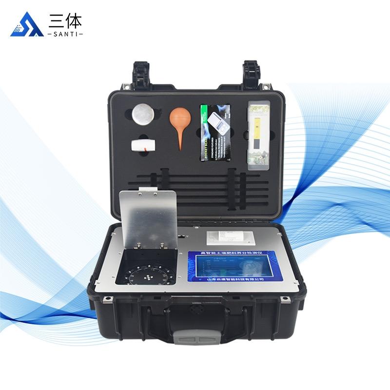 土壤成分检测仪器【专业检测土壤成分的仪器】@2021仪器预售