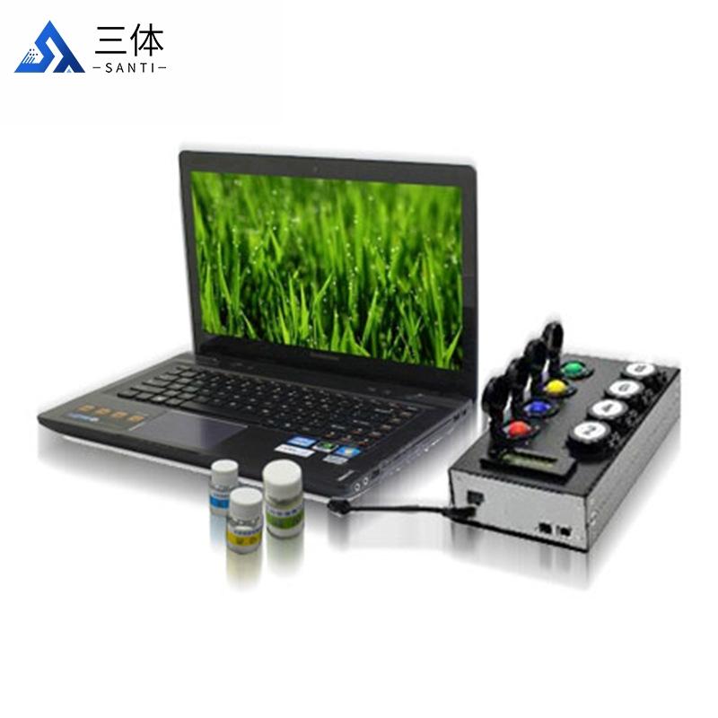 水中微生物检测仪器@2021源头厂家仪器