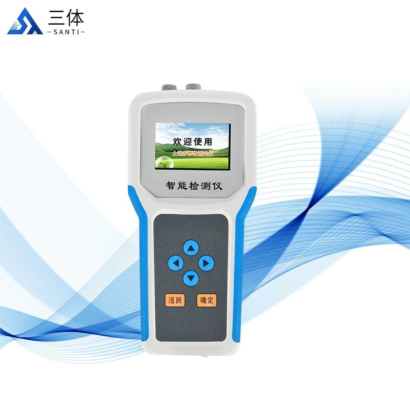 高精度四合一土壤检测仪@2021【专业高精度四合一土壤检测】