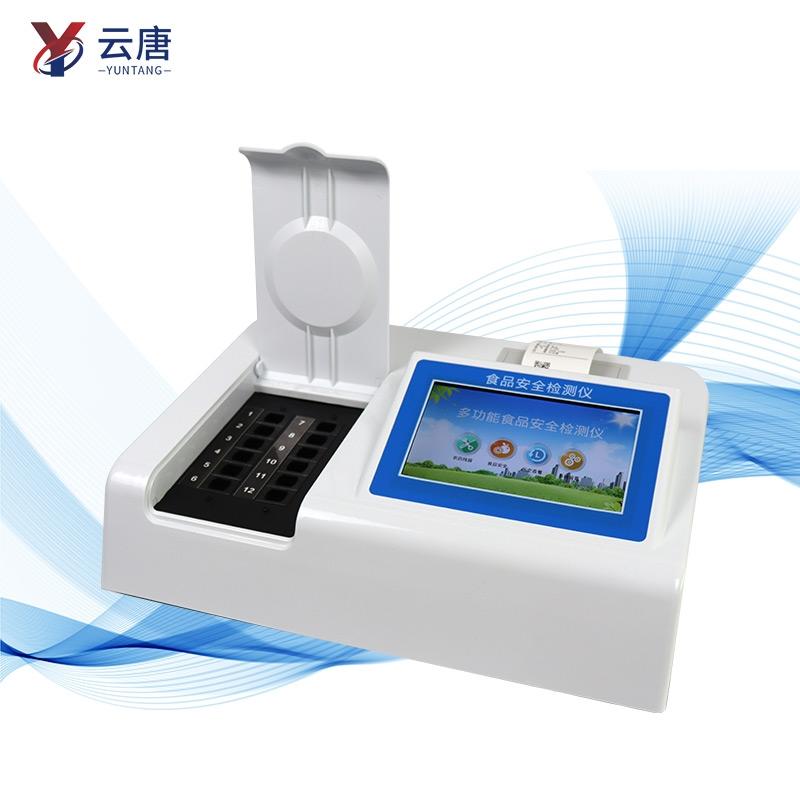 酸价过氧化值速测仪器是用来检测什么的?