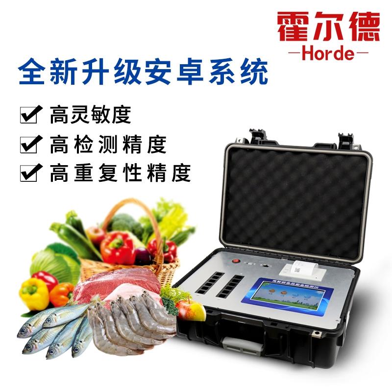 食品检测仪器