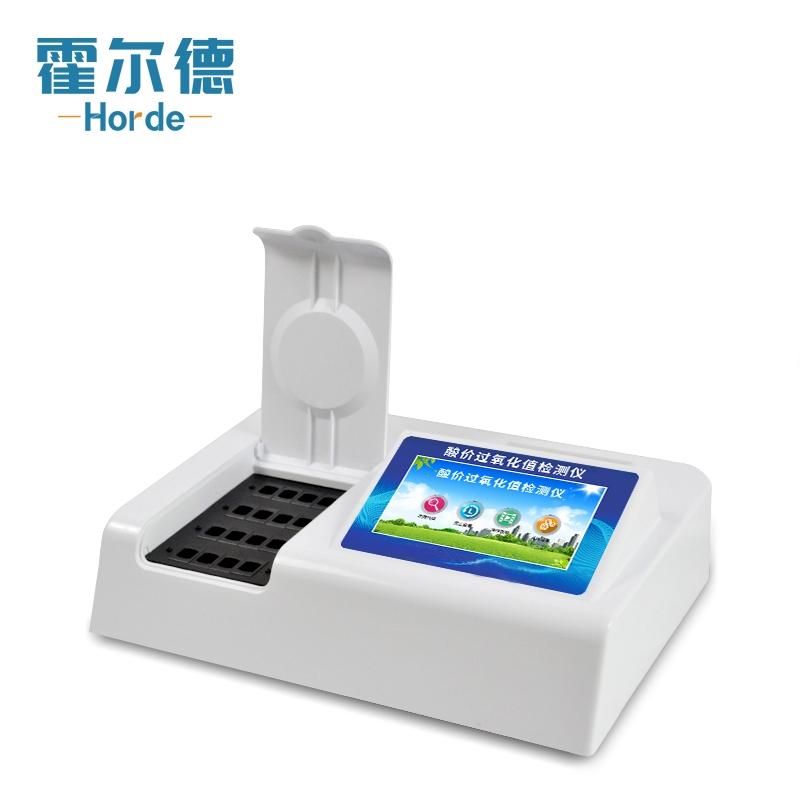 食用油酸价测定仪可以检测什么