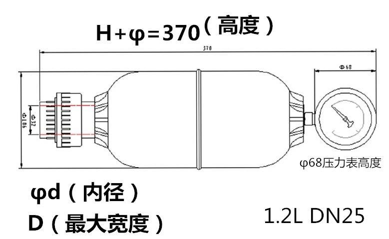 空气室式脉冲阻尼器