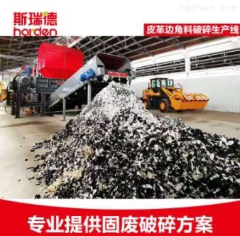 工厂垃圾破碎机