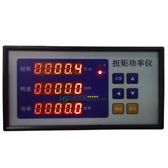 电机轴承扭矩测量仪