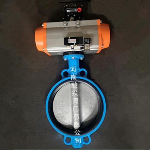 D671X耐磨粉尘物料气动蝶阀