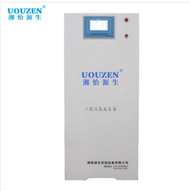 二氧化氯发生器型号
