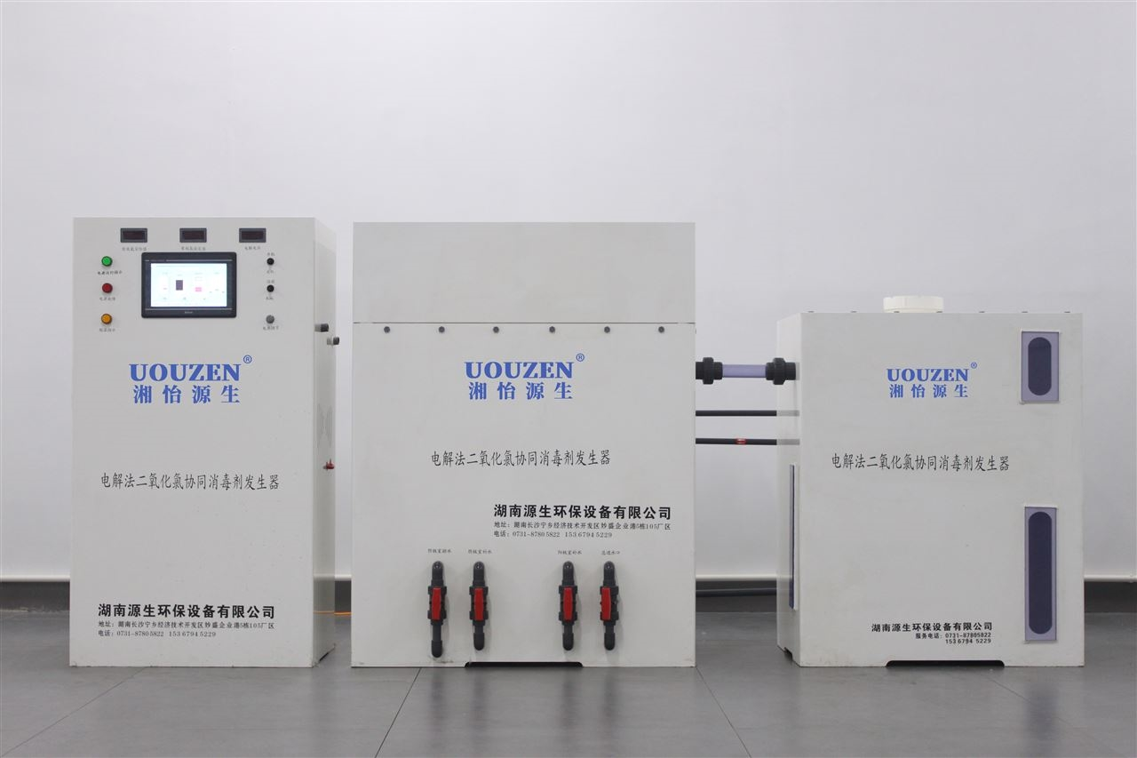 全自动电解法二氧化氯发生器
