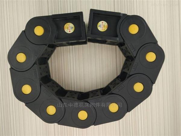 机床桥式塑料拖链