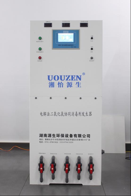 電解二氧化氯消毒器