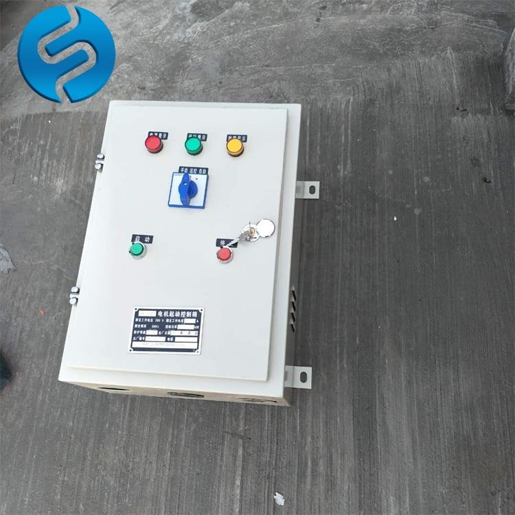 电控柜 (2).jpg