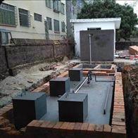 龙裕环保西藏昌都*疾控实验室污水处理设备