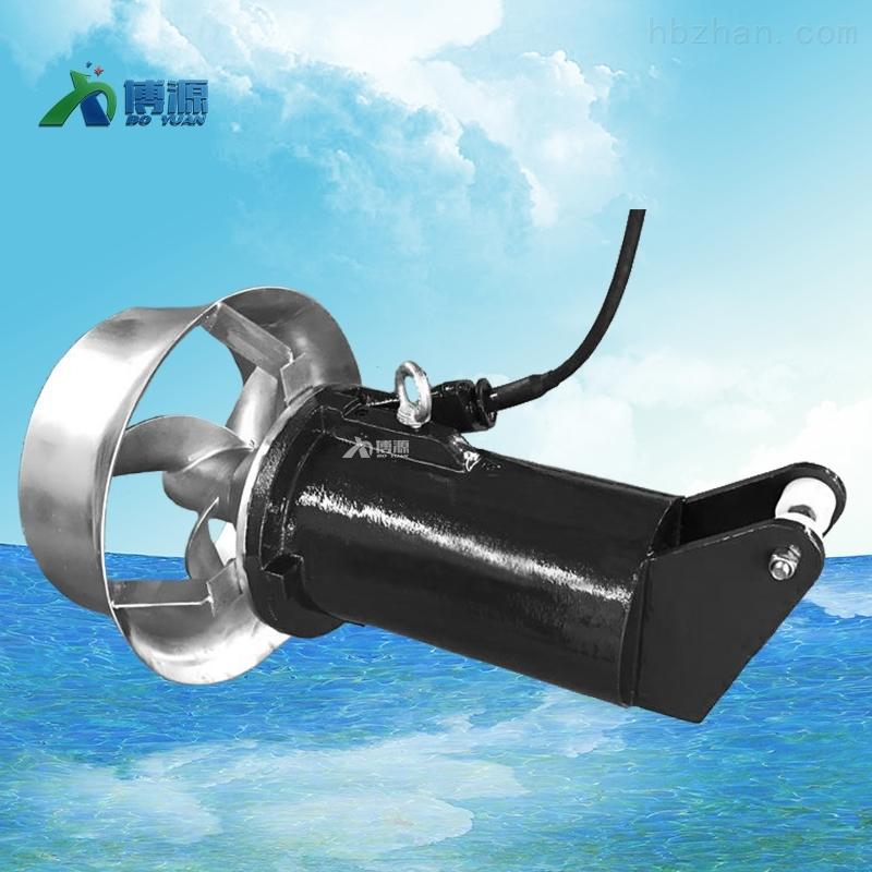 節能型潛水攪拌機