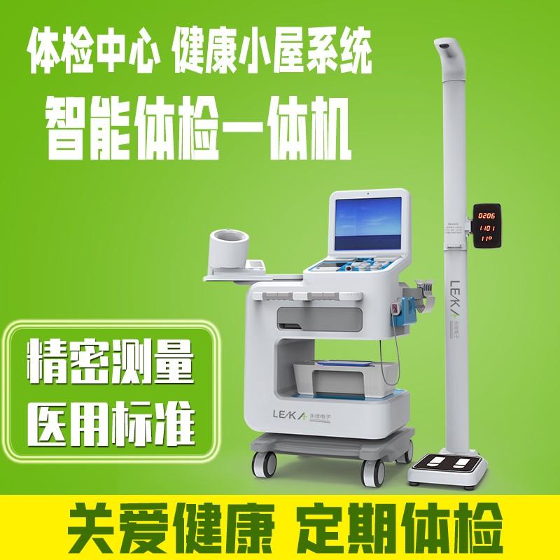 新-绿色V6000-2.jpg