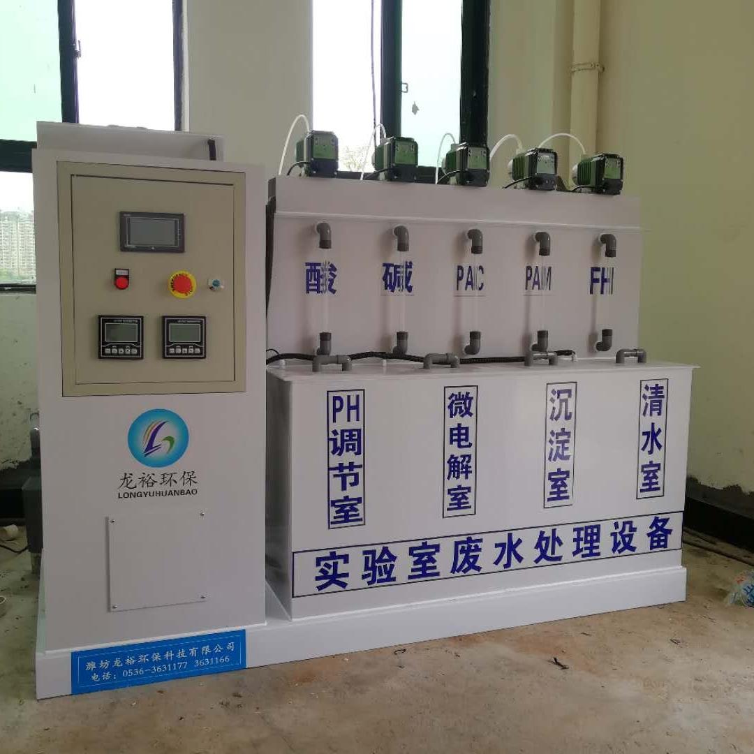 泸州  疾控中心医疗污水处理设备