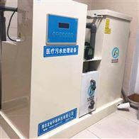 龙裕环保*乐山-疾控实验室污水处理一体机